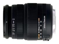 Sigma AF 50-200mm f/4-5.6 DC OS HSM Nikon F